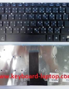 Keyboard Laptop ACER aspire 4755