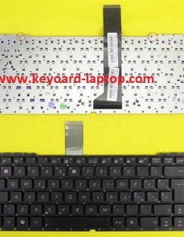 Keyboard Laptop Asus NX90