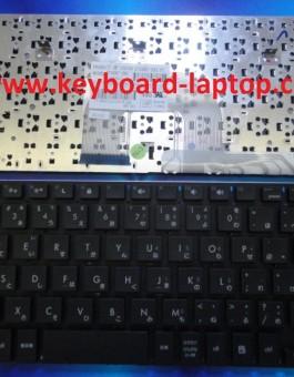 Keyboard HP MINI 5100