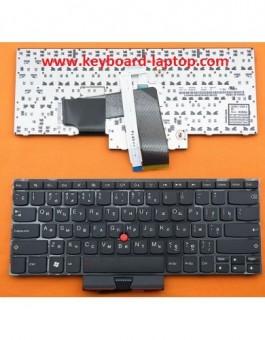 Keyboard Laptop IBM LENOVO Edge E420