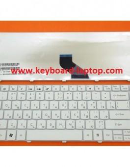 Keyboard Laptop Gateway NV49C